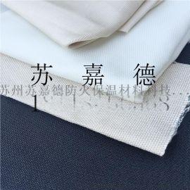 防火布,合肥防火硅胶布布,合肥防火玻璃纤维布