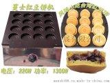 紅豆餅機 16孔  臺灣車輪餅機