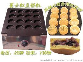 红豆饼机 16孔  台湾车轮饼机