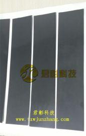 碳纤维手表壳(君彰)