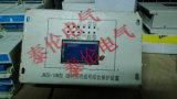 JMZB-10M微机照明综合保护装置器 金门防爆