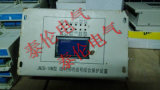 JMZB-10M微機照明综合保护装置器 金门防爆