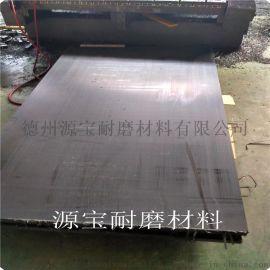高密度超耐磨聚乙烯材料阻燃性煤仓衬板 自润滑煤仓衬板