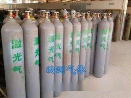 氟氮混合气/西洲气体