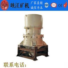 峡江矿机PYD系列高能液压圆锥破碎机厂家直销**矿山机械设备支持定制