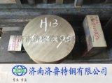 45#锻造圆钢 棒材 大量批发