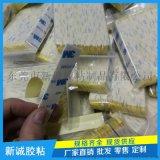3M1600t白色PE泡棉膠貼 彈力無痕汽車膠 強力掛鉤膠帶 可定制