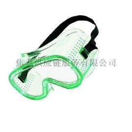 霍尼韦尔Honeywell LG10 直接通风经济型护目镜 1005504