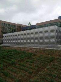广东金号生产销售不锈钢生活水箱 工程水箱 拼装式不锈钢水箱
