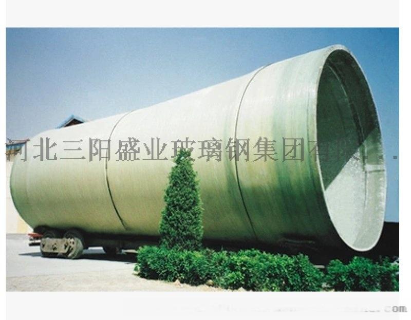 玻璃钢缠绕管道/玻璃钢夹砂管道