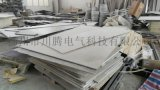 厂家直销 隔热云母板 模具专用隔热板