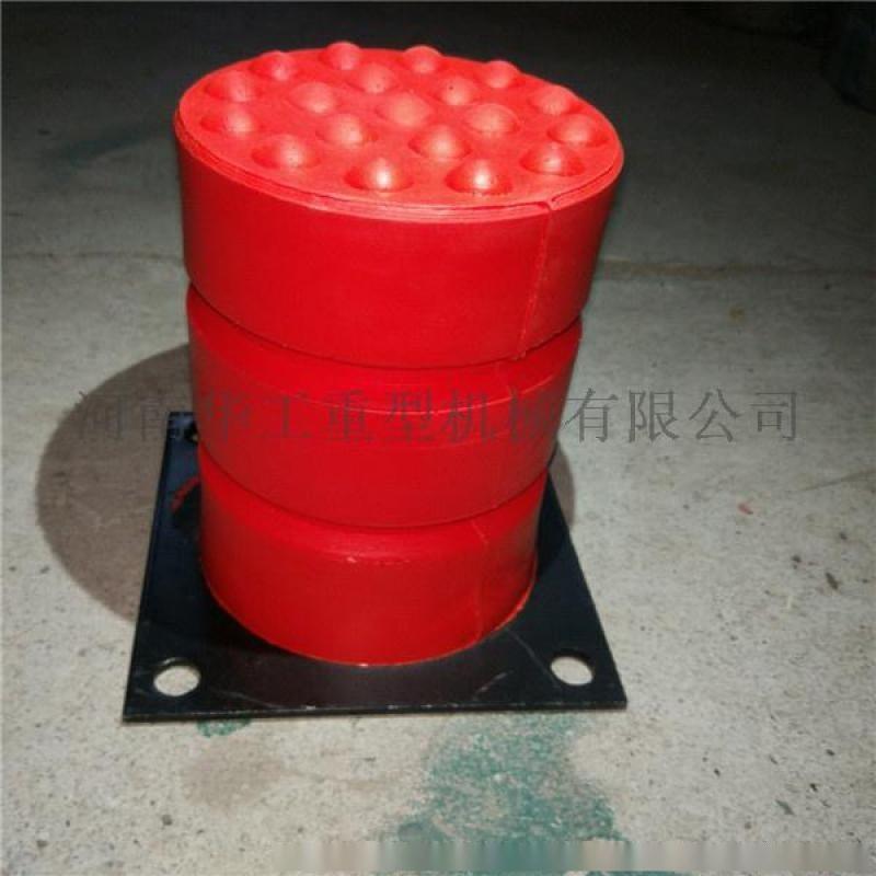 JHQ-C-8 125*125聚氨酯緩衝器 起重機聚氨酯緩衝器 龍門天車聚氨酯緩衝器 橡膠防撞緩衝墊