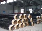 聚氨酯DN-900保溫管 聚氨酯無縫保溫管 杭州聚氨酯保溫管