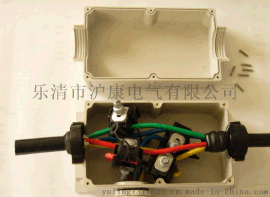 分支型防水接線盒(HKA-B3)