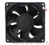 9238直流風扇| 環保框 環保葉| 12V 24V 48V | 機箱風扇|滾珠軸承 直流風扇