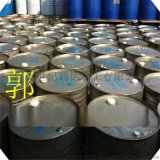 山東丙烯酸生產廠家價格