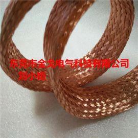 紫铜导电带/斜纹铜编织带金戈电气供应