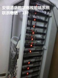 惠州酒店数字电视前端宾馆有线电视