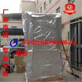 包装大型机器设备的铝塑袋 真空包装袋 机器罩袋