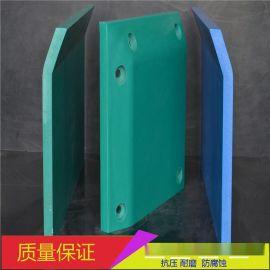 高分子聚乙烯护舷板厂家批发销售耐磨抗压聚乙烯塑料板