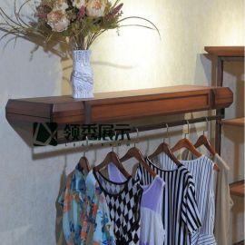 领秀展示复古男女服装店展示架 烤漆陈列架 靠墙中岛架