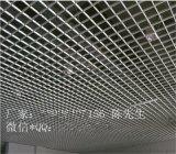 廣州鋁格柵生產廠家 金屬裝飾建材