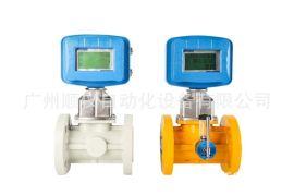 天然气流量计 工业燃气流量计 液化气涡轮流量计广州哪家质量好