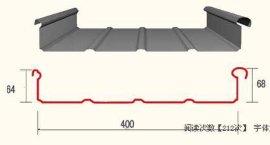 直立縫彩钢板 (RS-400)