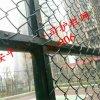 篮球场围栏 日字型球场围网