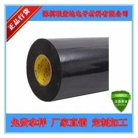3M4929双面胶  3M4929VHB黑色泡棉胶带,强力粘性,可定制模切加工