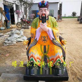道教玉皇大帝神像瑤池金母河南神像廠定制佛像廠