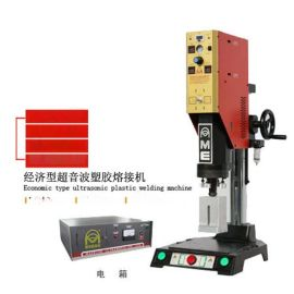 无锡超声波焊接机 无锡超音波塑料熔接机厂家
