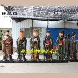 道教十殿閻王像黑白無常神像河南佛像生產廠家、泰山王、都市王、平等王、轉輪王