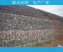 铅丝网挡墙 铅丝笼护坡 防汛五绞铅丝笼