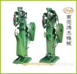 箱包轮子铆钉机 椅子支架铆钉机 平安彩票pa99.com管件铆钉机 大型铆钉机