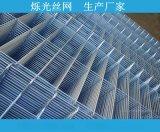 地暖网片 地热网片 建筑网片生产商