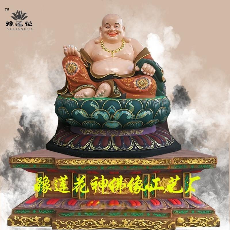 彌勒佛佛像1.6米,四大護法、哼哈二將、三寶佛、
