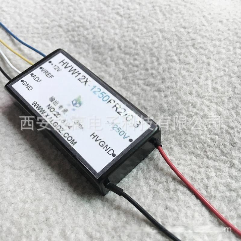 『西安力高』供应高压开关电源模块 引线型升压模块