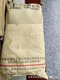 纖維級 中粘度 PA6 巴陵石化 YH800 紡棕絲 單絲