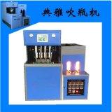 【典雅】一出四半自动吹瓶机/自动出瓶-半自动吹瓶机100ml-1800ml