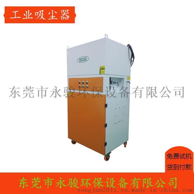 供應廣州車間工業吸塵器廠家|洗印廠吸塵器|煉油廠吸塵設備|噴砂作業除塵