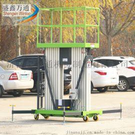 乌兰浩特市双桅柱铝合金升降机小型移动高空作业平台