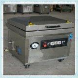 MP900不锈钢材料环保型无尘室使用洁净车间精密器件配置专用真空包装机