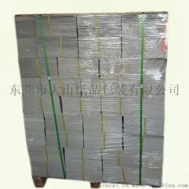 生产厂家直销250G-1600G双灰纸板灰板纸现货供应礼品盒灰板纸