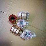 交流電機滑環集電環  JZR電機導電環導電滑環