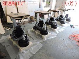 亚速利厂家批发 无尘地面打磨机ASL-T330混凝土地坪研磨机