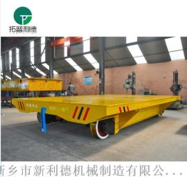 港口运输平板车电动平板运输车100吨可定做销售