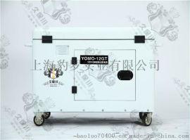 豹罗12kw静音柴油发电机组