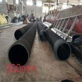 高品质大口径吸排水钢丝管 耐磨耐高压抗老化