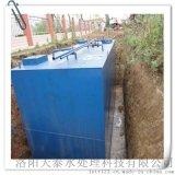 三门峡屠宰污水处理设备 济源医院污水处理设备